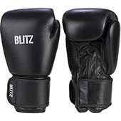 Leather boxing gloves (adults)